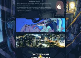 Eroksanznakomstva.ru thumbnail