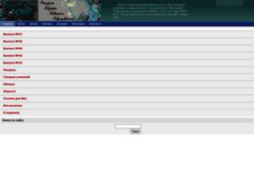 Erono.ru thumbnail