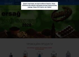 Ersagglobal.com.ua thumbnail