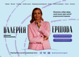 Ershova.pro thumbnail