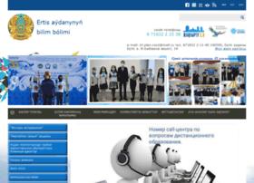 Ertis-edu.gov.kz thumbnail