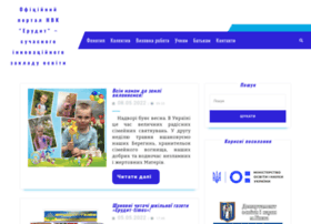 Erudit.kiev.ua thumbnail