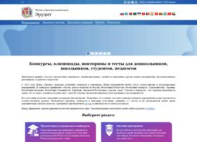 Erudyt.ru thumbnail