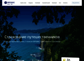 Erv.ru thumbnail