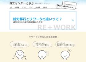 Esaka-esc.jp thumbnail