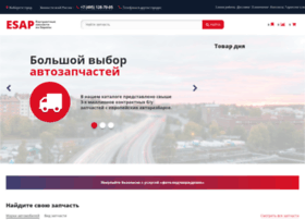 Esape.ru thumbnail
