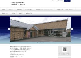 Esashi-kuon.jp thumbnail