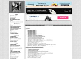 Esenin-lit.ru thumbnail