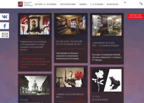 Esenin-museum.ru thumbnail