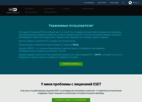 Esetnod32.ru thumbnail