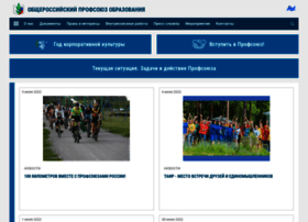 Eseur.ru thumbnail