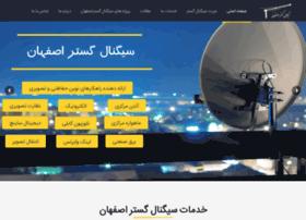 Esfahan-anten.ir thumbnail