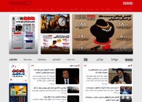 Esfahanemrooz.ir thumbnail