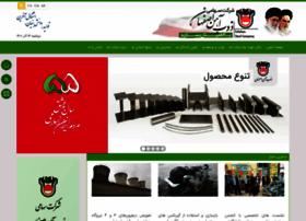 Esfahansteel.ir thumbnail