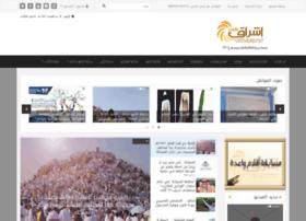 Eshraqlife.net thumbnail