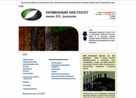 Esoil.ru thumbnail
