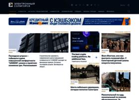 Esoligorsk.by thumbnail