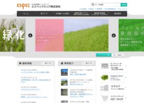 Especmic.co.jp thumbnail