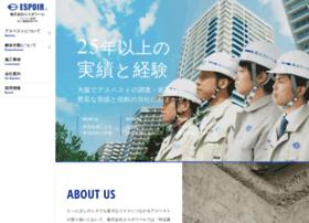 Espoir.co.jp thumbnail