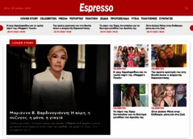Espressonews.gr thumbnail