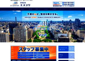 Esprit-aaa.jp thumbnail
