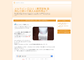 Espuljewel.jp thumbnail
