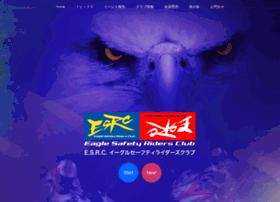 Esrc.jp thumbnail