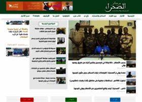 Essahraa.net thumbnail