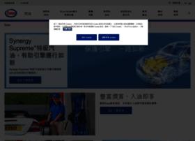 Esso.com.hk thumbnail