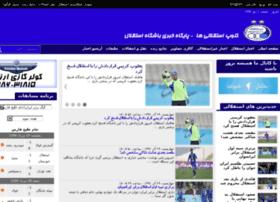 Esteghlal-club.ir thumbnail
