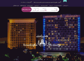 Esteghlalhotel.ir thumbnail