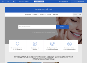 Estetic-gid.ru thumbnail