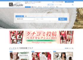 Esthelove.jp thumbnail