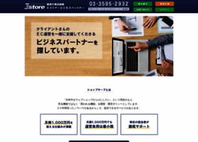 Estpartner.jp thumbnail