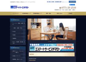 Esy.co.jp thumbnail