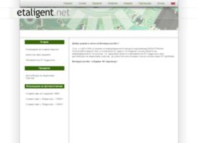 Etaligent.net thumbnail