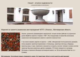 Etalon-granit.com.ua thumbnail