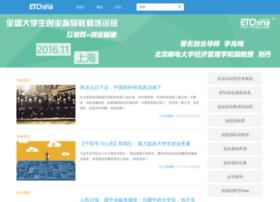 Etchina.com.cn thumbnail