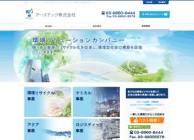 Etech-cr.co.jp thumbnail