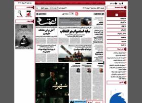 Etemadnewspaper.ir thumbnail