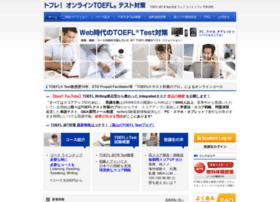 Etestprep.co.jp thumbnail