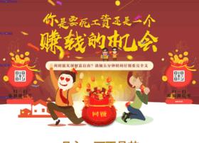 Etfrmis.cn thumbnail