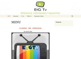 Etgtv.gr thumbnail