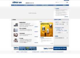 Ether.com.cn thumbnail