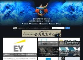 Ethereum-japan.net thumbnail
