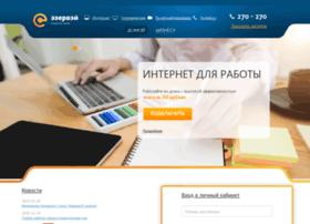 Etherway.ru thumbnail