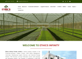 Ethicsinfinity.com thumbnail
