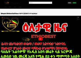 Ethiobest.com thumbnail
