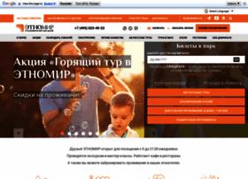 Ethnomir.ru thumbnail