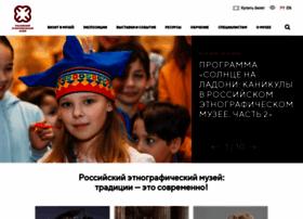 Ethnomuseum.ru thumbnail